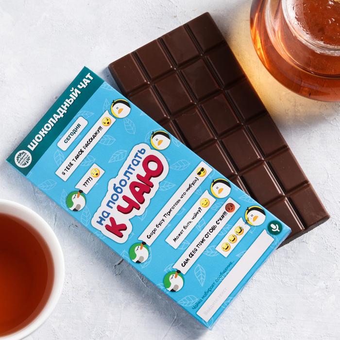 """Шоколад """"К чаю"""", 85 г"""