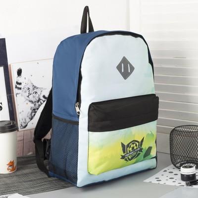 2c6447cf9a43 Рюкзак молодёжный, отдел на молнии, наружный карман, цвет синий/белый
