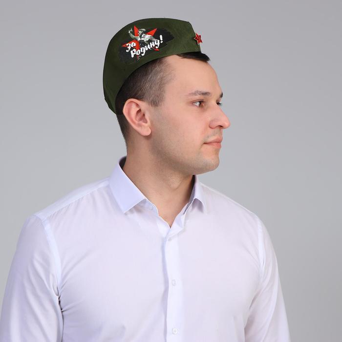 Набор «День Победы. Солдат», пилотка, брошь