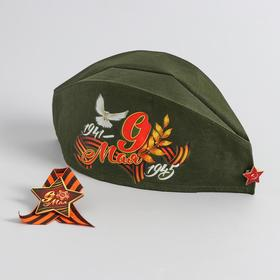 """A set of """"Victory Day"""" dove, ear Muff+brooch"""