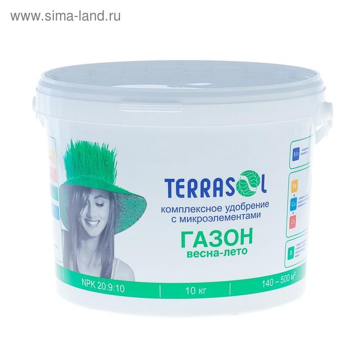Удобрение Террасол минеральное для Газона весна-лето тукосмесь с микроэлементами, 10 кг