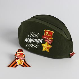 """A set of """"Victory Day"""" hero, pussy+brooch"""