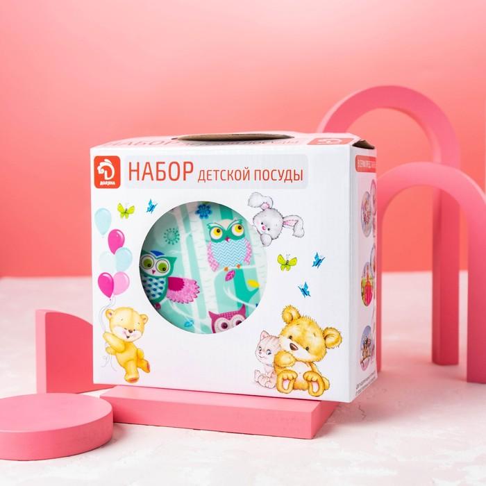 Набор детской посуды «Совушки», 3 предмета: кружка 230 мл, миска 400 мл, тарелка 18 см