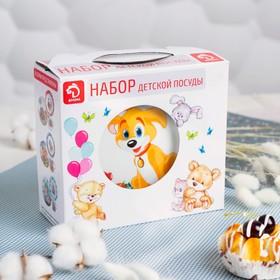Набор детской посуды «Щенок», 3 предмета: кружка 230 мл, миска 400 мл, тарелка 18 см