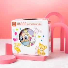 Набор детской посуды «Совёнок», 3 предмета: кружка 250 мл, миска 400 мл, тарелка 18 см