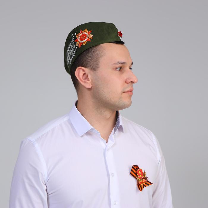 """Набор """"День Победы"""" спасибо за Победу,  пилотка+брошь"""