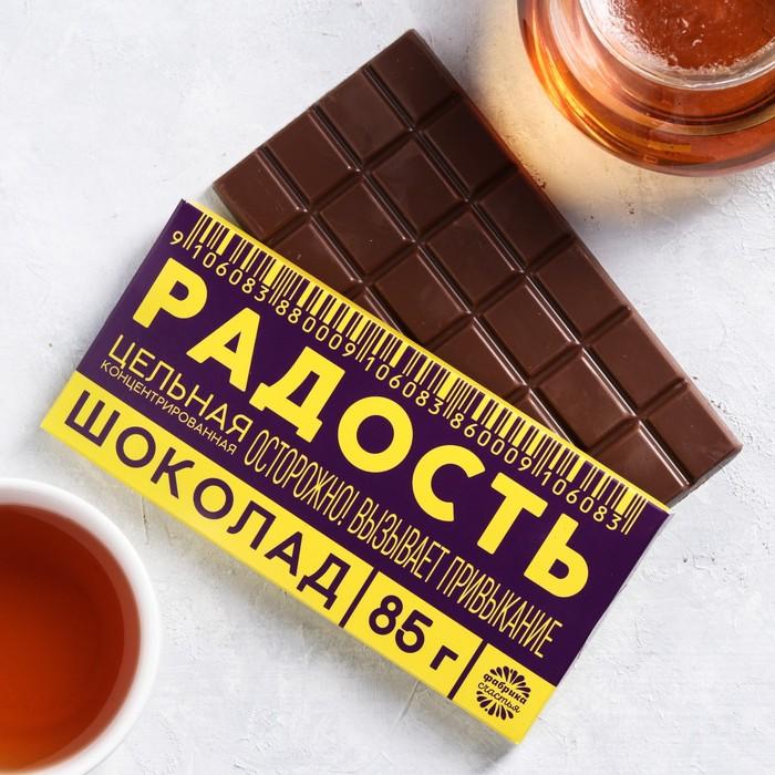 """Шоколад """"Радость"""", 85 г"""