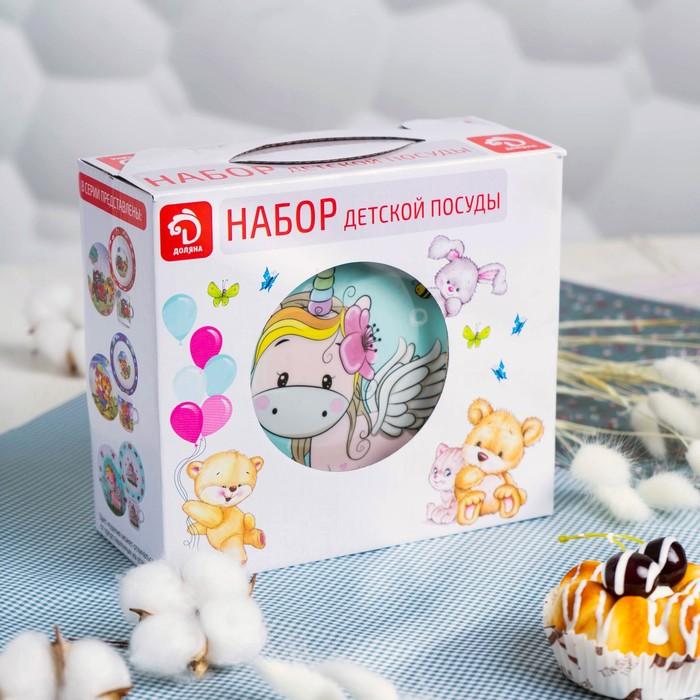 Набор детской посуды Доляна «Единорожка», 3 предмета: кружка 230 мл, миска 400 мл, тарелка 18 см - фото 798135685