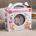 Набор детской посуды «Единорожка», 3 предмета: кружка 250 мл, миска 400 мл, тарелка 18 см - фото 968746