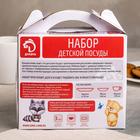 Набор детской посуды «Единорожка», 3 предмета: кружка 250 мл, миска 400 мл, тарелка 18 см - фото 968747