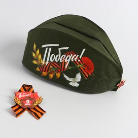 """A set of """"Victory Day"""" carnations, pussy+brooch"""