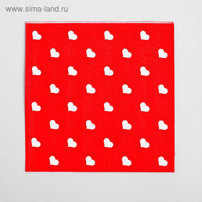 "Napkins ""Hearts"" set of 20 PCs, 33*33cm, color: red"