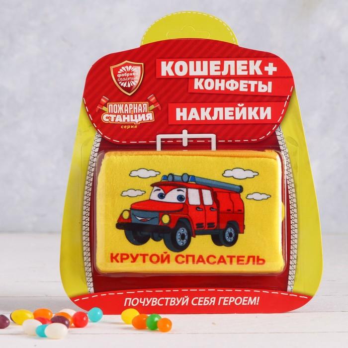 Набор «Самому крутому спасателю»: кошелёк, наклейки, конфеты 20 г