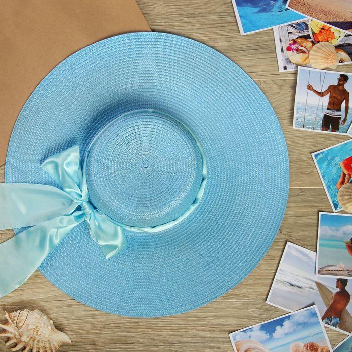 """Шляпа пляжная """"Нежность"""" с атласным бантом, цвет голубой, обхват головы 58 см, ширина полей 13 см"""