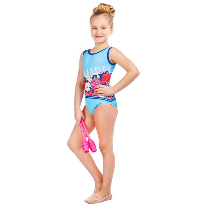 Купальник для спортивной гимнастики Flower, размер 28