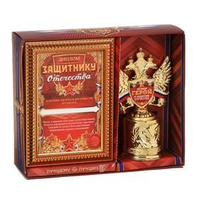 "Gift set ""Defender of the Fatherland"", award, diploma"