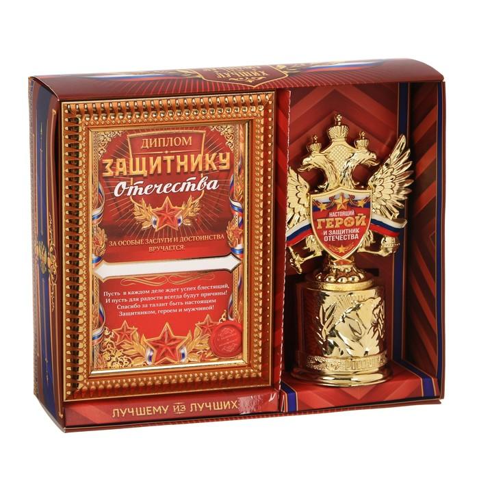 """Подарочный набор """"Защитник отечества"""", награда, диплом - фото 798135771"""