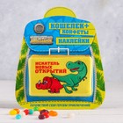 """Set wallet with 20 g of candy, stickers, """"the Seeker of new discoveries"""""""