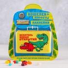 Набор «Искателю новых открытий»: кошелёк, наклейки, конфеты 20 г