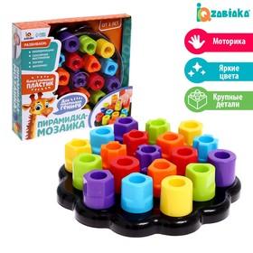 Развивающая игрушка «Пирамидка-мозаика», сортер, цвета, по методике Монтессори