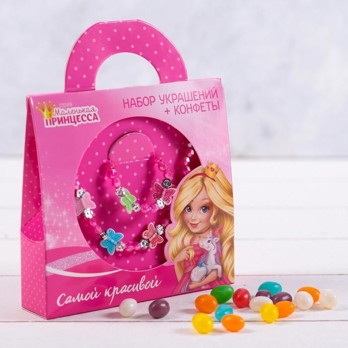 Набор с украшением «Самой красивой»: бусы, браслет, конфеты 20 г