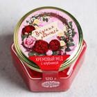 """Кремовый мёд с клубникой """"Вкусных радостей"""", 120 г"""