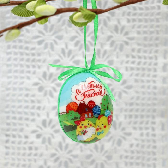 Сувенир на подвесе «Со Светлой Пасхой!», 6 × 4 см