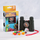 """A set of binoculars, candy 20 g """"For a unique researcher"""""""