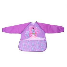 "Фартук-накидка с рукавами для труда 500*390 мм для девочки, Care Bears ""Заботливые мишки"""