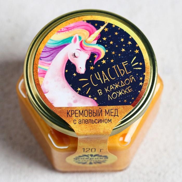 """Кремовый мёд с апельсином """"Счастье в каждой ложке"""", 120 г - фото 329091267"""