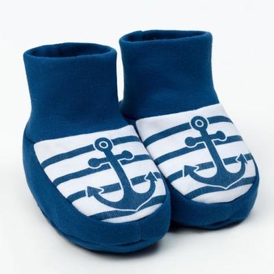 """Пинетки """"Маленький моряк"""", синий, рост 68-74 см"""