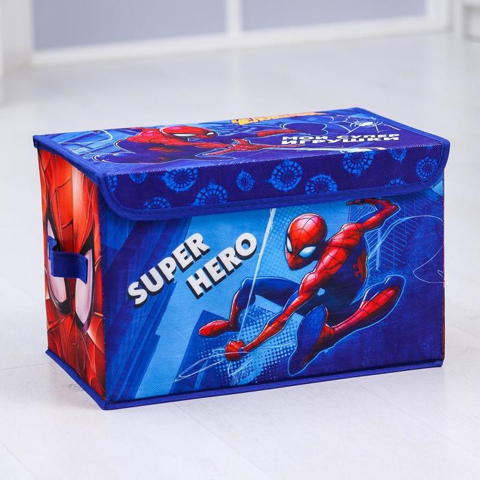 """Корзина для игрушек """"Мои супер игрушки"""", Человек-паук, 37 х 24 х 24 см"""