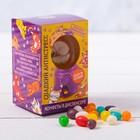 Конфеты в игрушке «Сладкий антистресс»: 20 г
