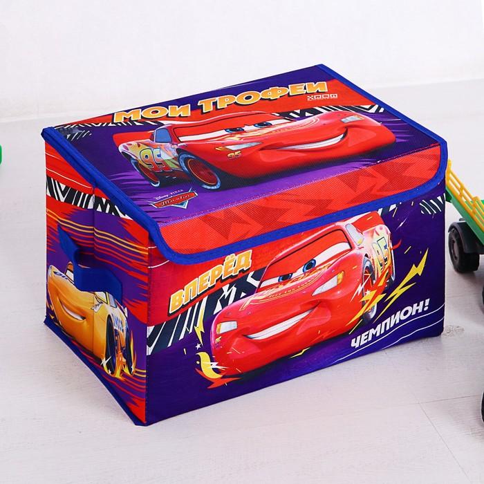 "Коробка для хранения игрушек ""Мои трофеи"" Тачки, 37 х 24 х 24 см"