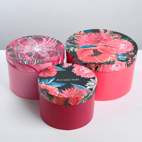 Набор подарочных коробок 3 в 1 «Яркий тренд», 18 × 18 × 13‒25 × 25 × 15 см