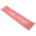 Fitness elastic band 30,5x7,6х0,35 cm, load up to 3 kg, color pink