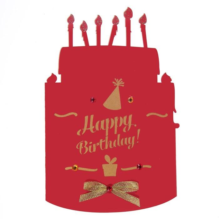 "Открытка фигурная ""Happy Birthday"" ручная работа, торт"