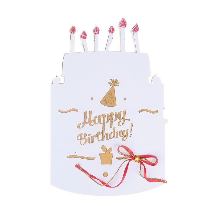 "Открытка фигурная ""Happy Birthday"" ручная работа, белый торт"