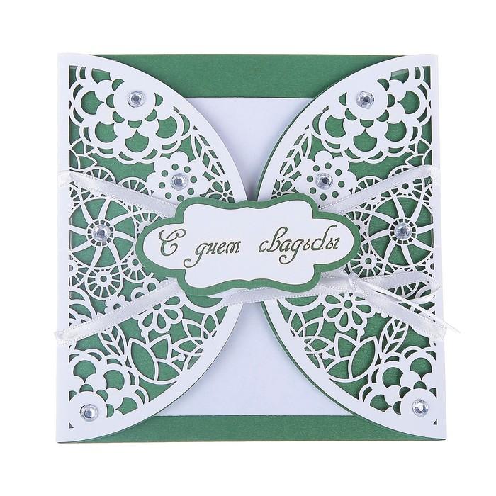 Зеленая свадебная открытка