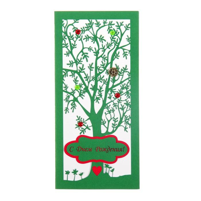 """Открытка фигурная """"С Днём Рождения!"""" ручная работа, дерево"""