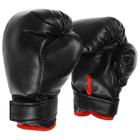 Children Boxing glove PVC, black