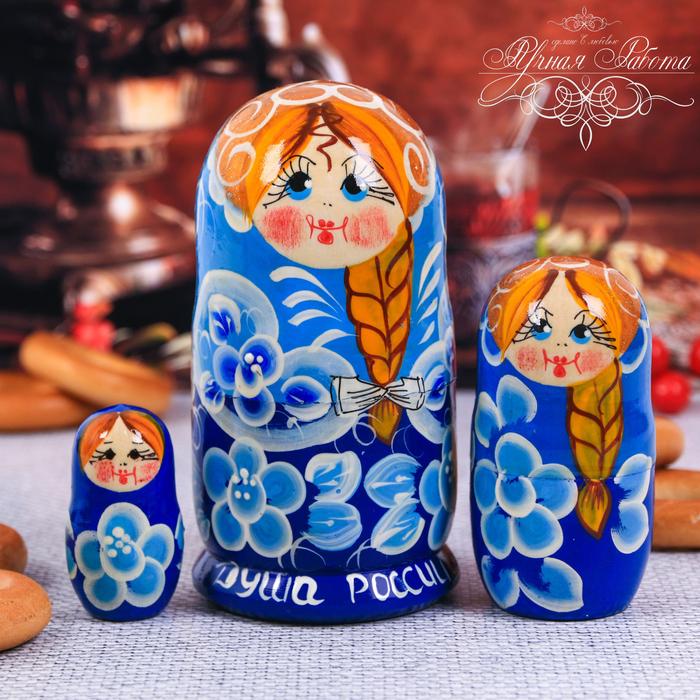 Матрёшка 3-х кукольная «Душа России» (синяя), 11 см