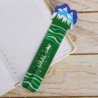 Handle-bookmark Ural (mountains), 4 x 15 cm