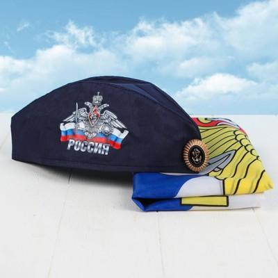 """Пилотка ВМФ """"Россия"""" + флаг"""