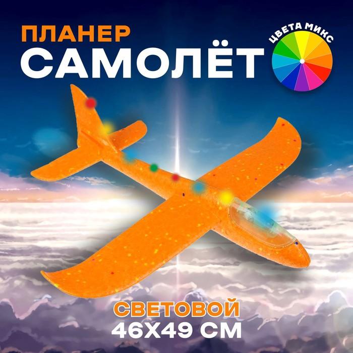 Самолёт «Запуск», световой, цвета МИКС