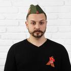"""Карнавальный набор """"Спасибо деду за Победу!"""" пилотка+брошь+ремень"""