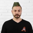 """Карнавальный набор """"За Родину!"""" солдат пилотка+брошь+ремень"""