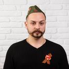 """Карнавальный набор """"Победа!"""" голубь пилотка+брошь+ремень"""