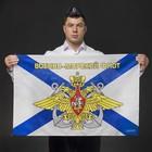 "Пилотка ВМФ ""С нами Бог и Андреевский флаг"" + флаг"