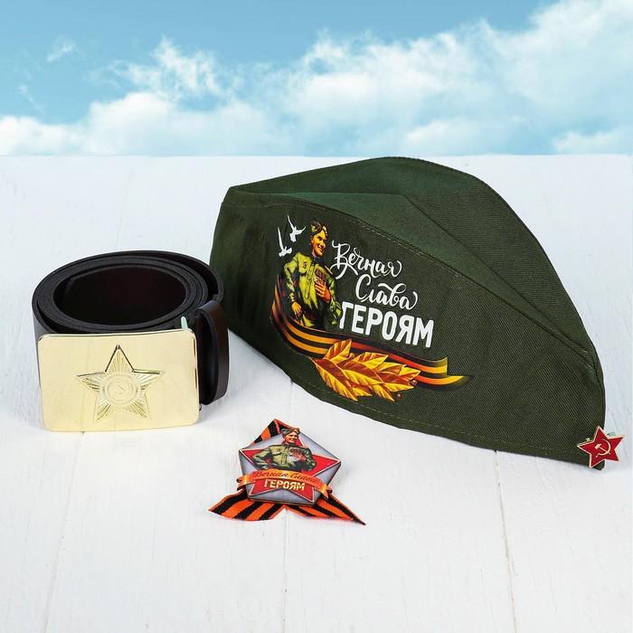 """Карнавальный набор """"Вечная Слава героям"""" солдат пилотка+брошь+ремень"""